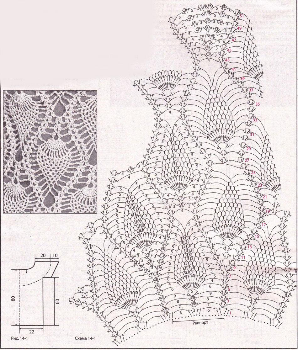 кокетка рисунок ананас крючком схема обуви, бежевые